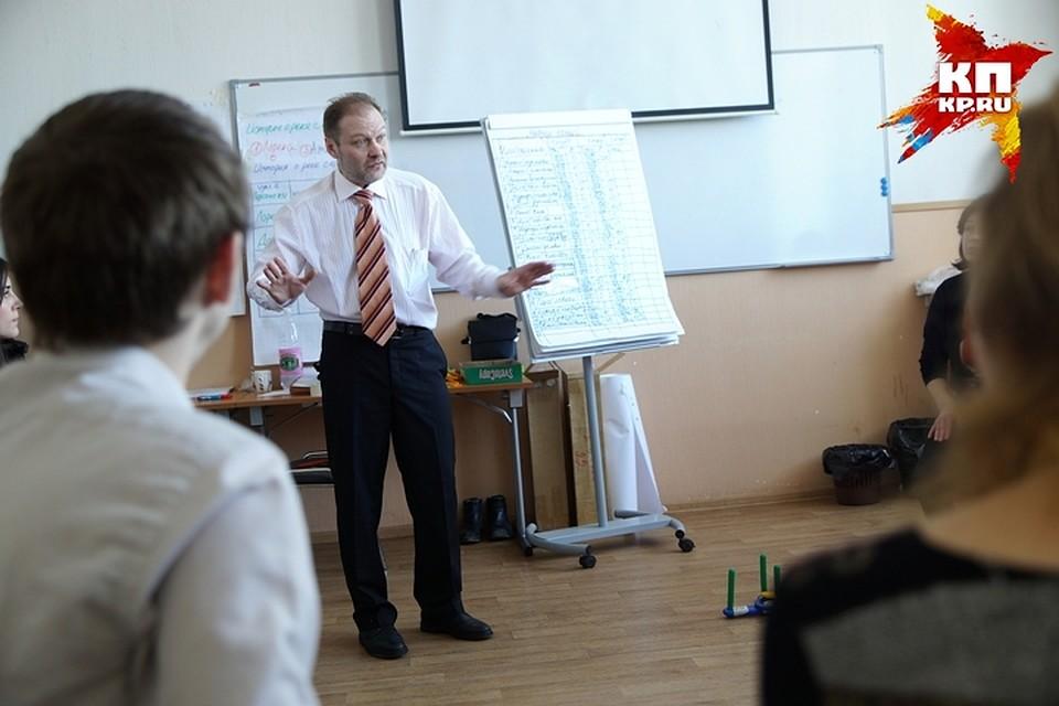 учитель без справки о судимости