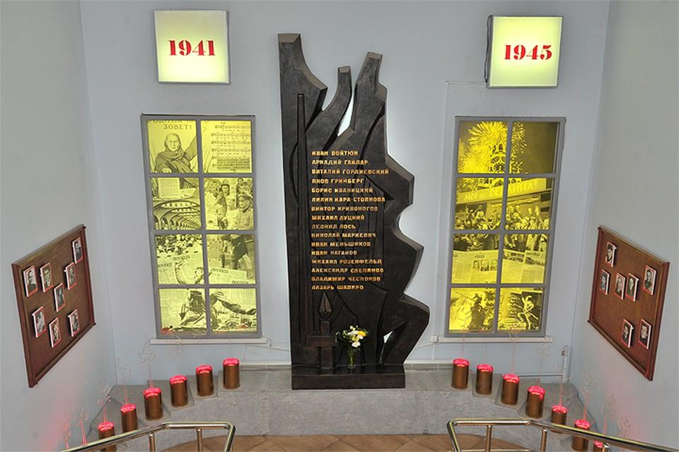 Мемориал памяти журналистам «Комсомолки» в здании редакции.