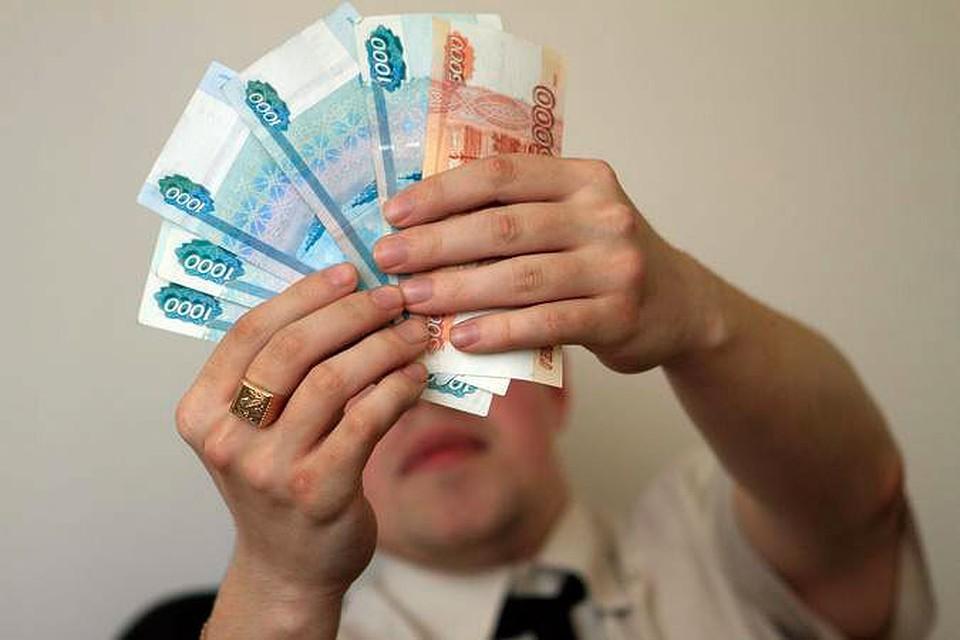 Банк санкт петербург кредит наличными без справок