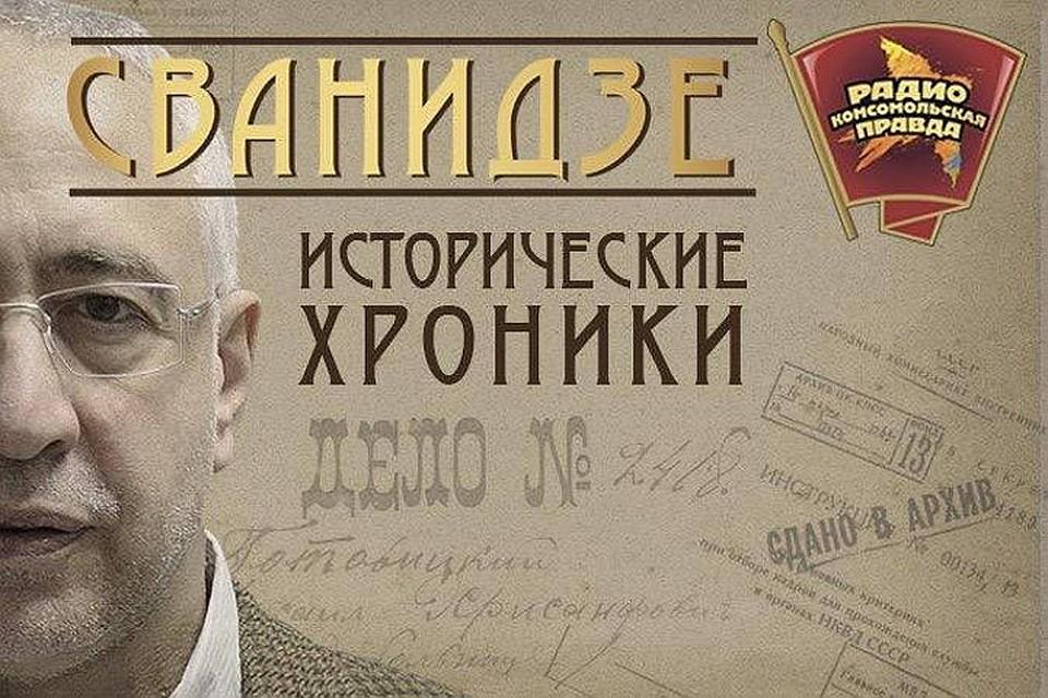 Член кпсс с 1919 телеграфист ленина