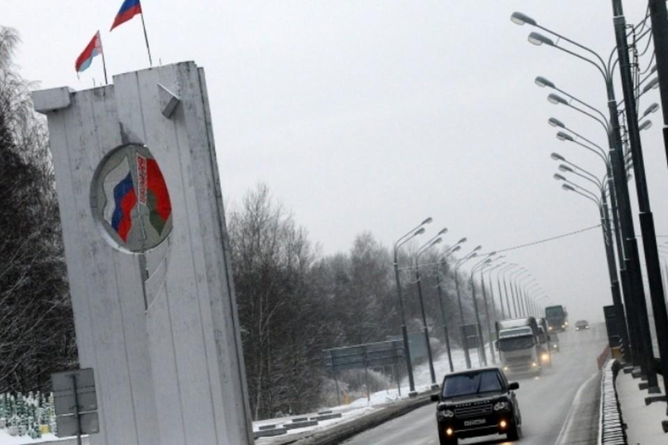 На границах Смоленской, Псковской и Брянской областей с Белоруссией введены пограничные зоны. Фото: Виктор ПЕТРОВ
