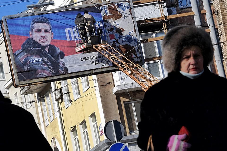 Размещение плакатов в память об ополченце на улицах Донецка.