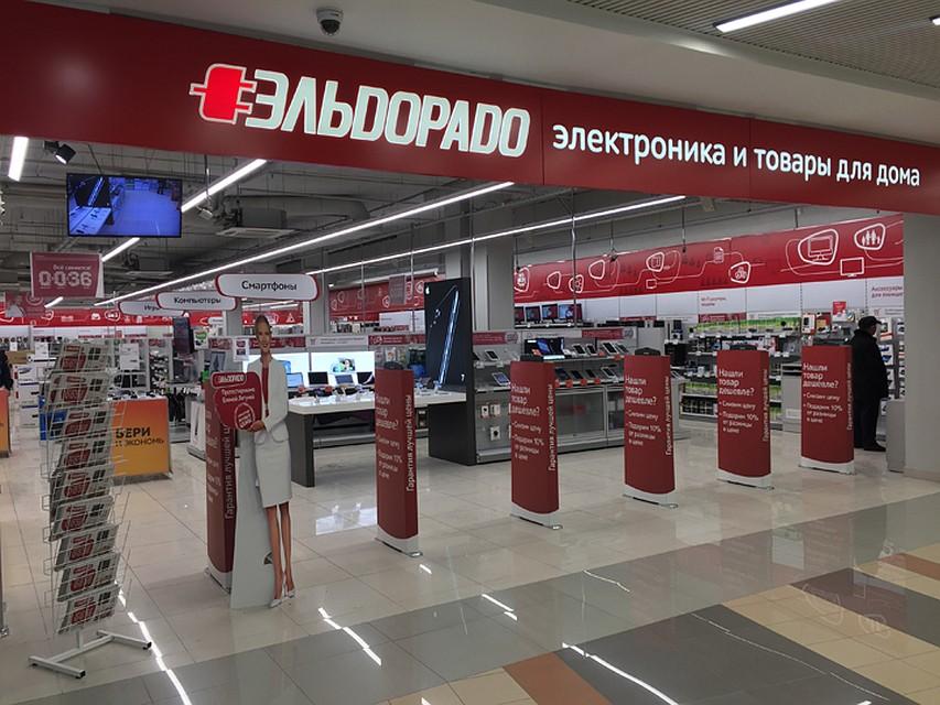 В честь открытия нового магазина «Эльдорадо» воронежцев ждет грандиозная  акция dc765e89c8fb4