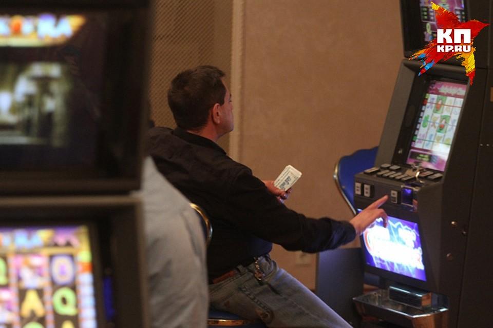 Новости иркутск игровые автоматы ленина 24 игровые автоматы онлайн без регистрации бесплатно 3д