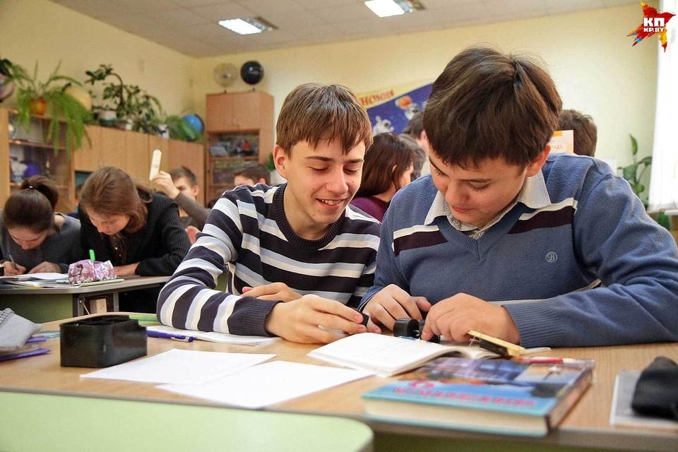 Согласно новому Кодексу об образовании учеников теперь нет, есть обучающиеся.