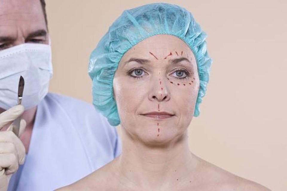 Центры пластической хирургии в донецкой области пластическая хирургия обучение в спб