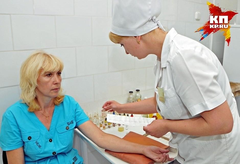 Г.томск окб цены на анализы крови медицинская справка группа здоровья группа a