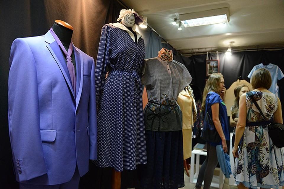 """В Новосибирске открылась выставка """"Мода вне времени"""""""