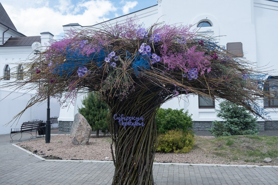 Фестиваль «Сибирский первоцвет»