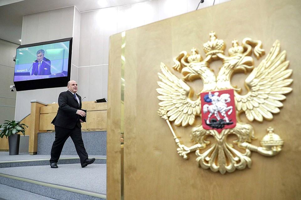 Президент России Владимир Путин подписал указ о назначении Михаила Мишустина председателем правительства