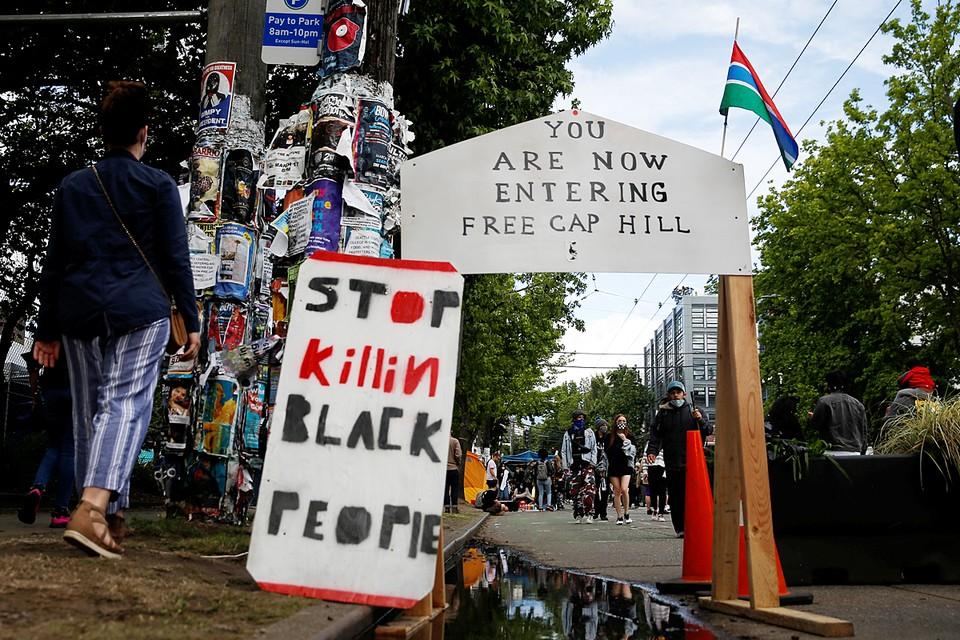 Демонстранты в Сиэтле захватили несколько кварталов и объявили их свободной от полиции «автономной зоной»