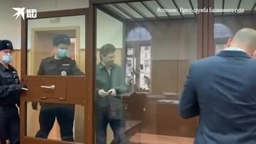 Рассмотрение ходатайства по мере пресечения Фургалу началось в Москве