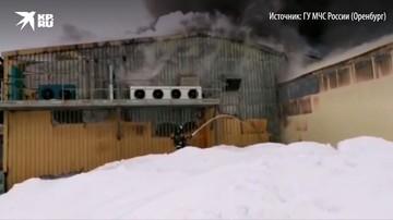 В Новотроицке на мясокомбинате произошел пожар