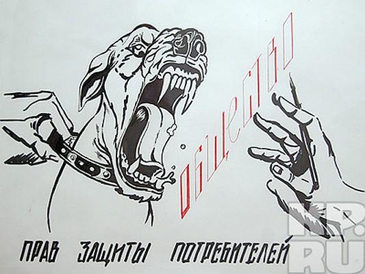Иск по защите прав потребителей Передовой переулок иск по защите прав потребителей Иртышский проезд