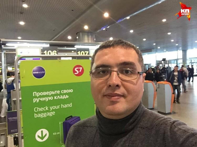 Перед полетом Усатый сделал традиционное селфи в аэропорту Москвы.