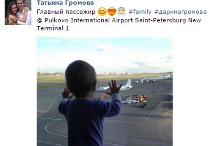 Последнее фото дочери на страничке Татьяны Громовой. Фото: соцсети