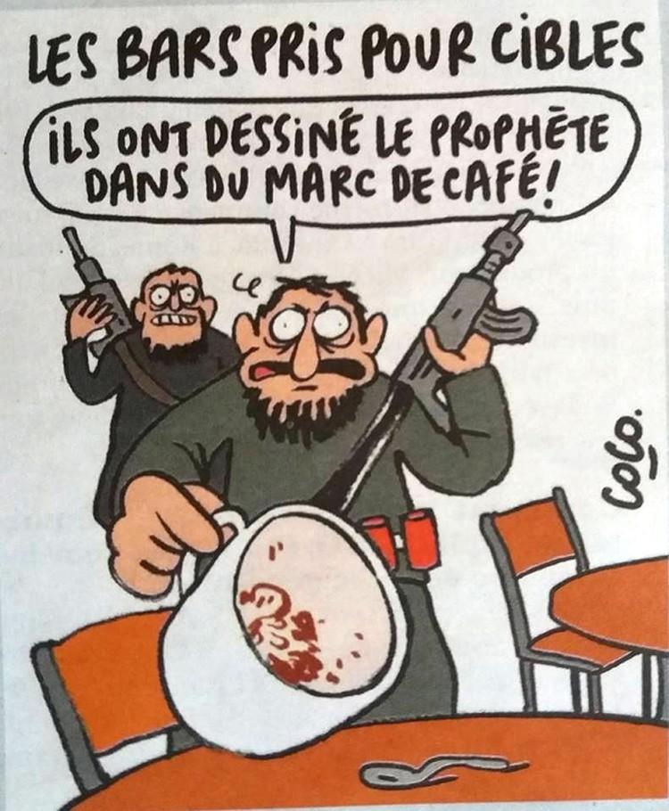 Третья карикатура высмеивает одержимость исламистов, которые видят повод для джихада везде. Она подписана: «Парижские бары под прицелом: они нарисовали пророка в кофейной гуще внутри чашки»