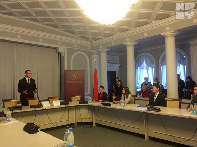 Заместитель председателя правления Нацбанка Дмитрий Калечиц произнес речь.