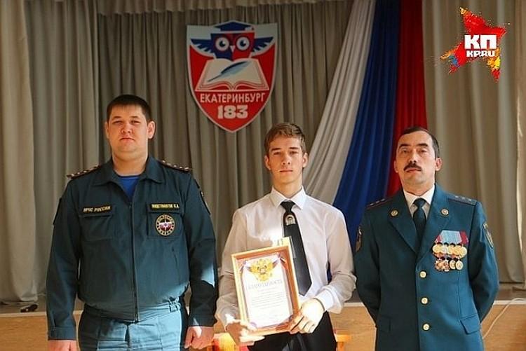 Накануне Никиту торжественно поблагодарили сотрудники МЧС. Фото: пресс-служба ГУ МЧС Свердловской области.