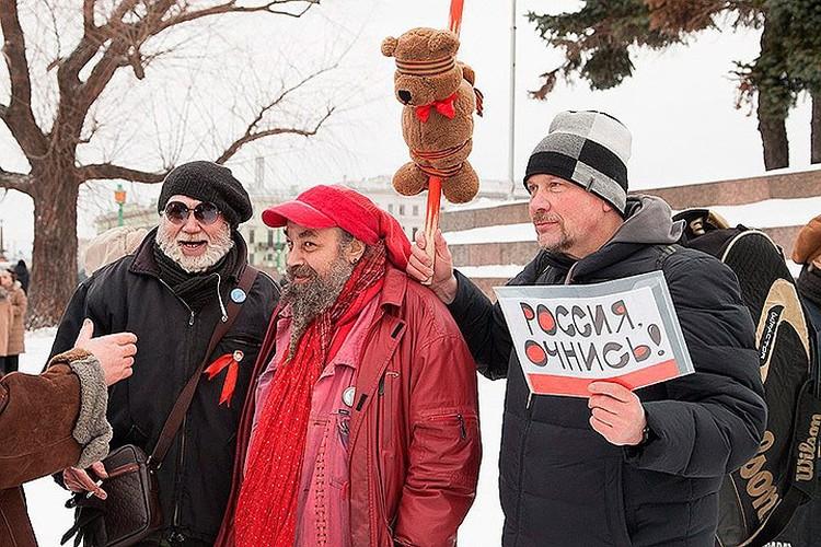 Участники шествия в Петербурге с плюшевым мишкой.