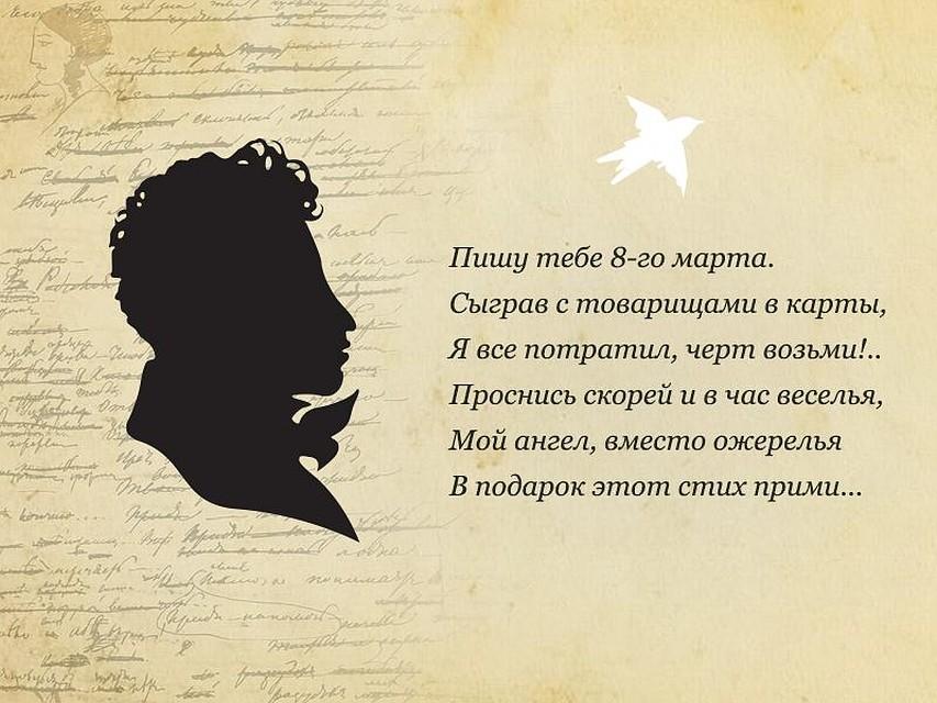 Поздравления с днем рождения словами классиков