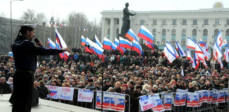 Крым  - Россия - навсегда!