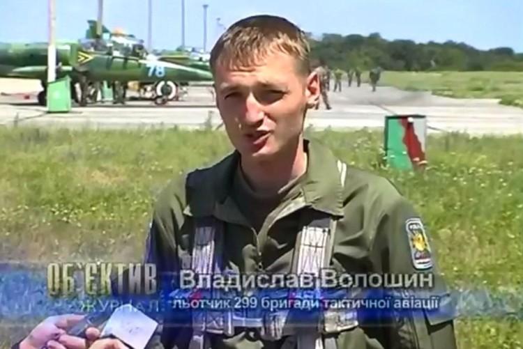 17 июля 2014 года взлетели несколько истребителей ВСУ, оснащенных ракетами класса «воздух-воздух». Один из них вернулся уже без ракет, и вылезший из кабины бледный пилот (это был капитан Владислав Волошин) позже сказал технику: «Самолет оказался не в то в