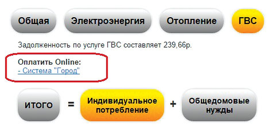 Кредит на баланс телефона билайн