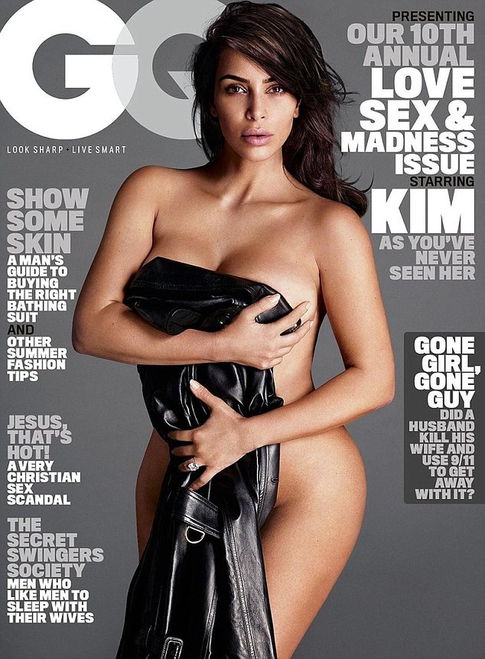 Ким Кардашьян показала обнаженную грудь в прозрачном топе