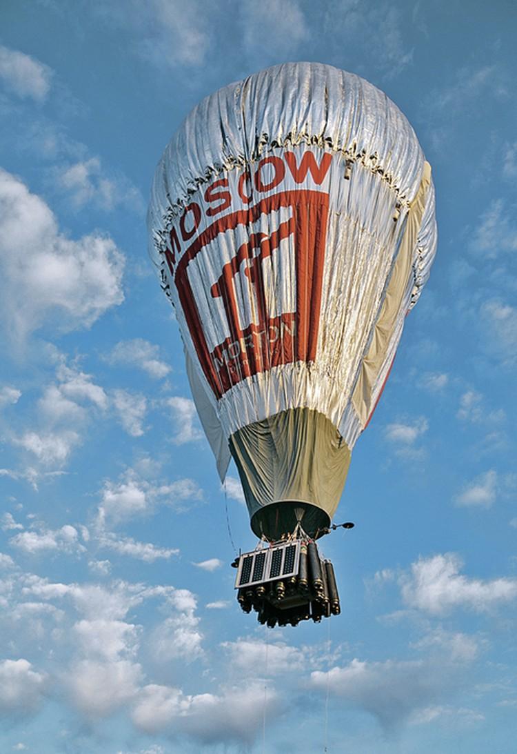 """Воздушный шар, на котором Федор Конюхов совершил полет. Фото: Предоставлено ГК """"Мортон"""""""