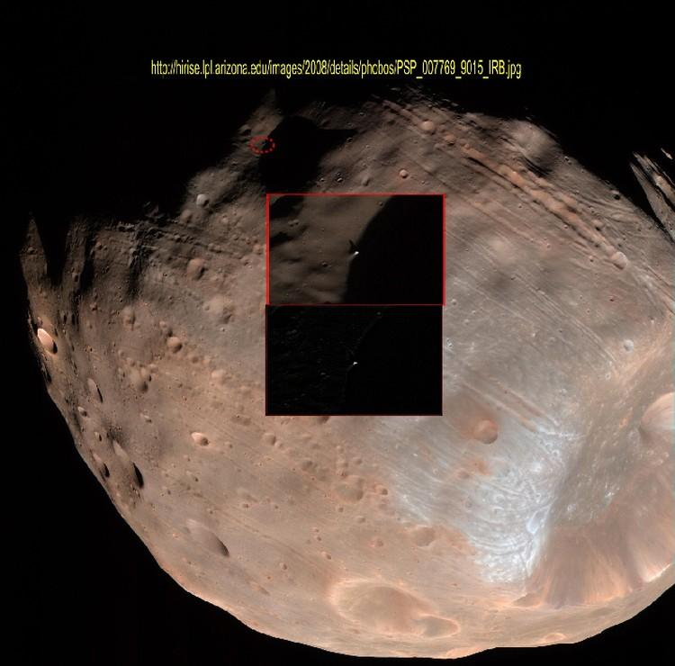 Расположение монолита на Фобосе (снимок НАСА).