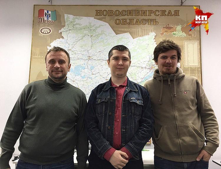 Новосибирский читатель Александр с отважными путешественниками.