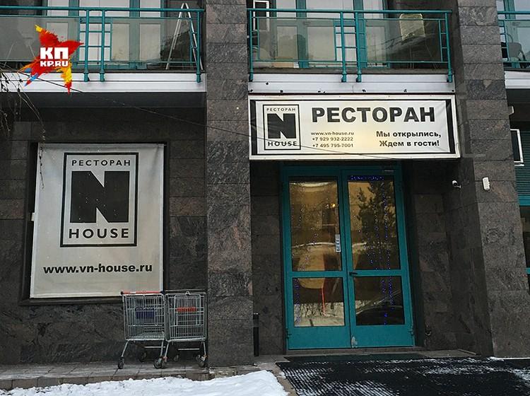 На территории ЖК есть свой ресторан... ФОТО Борис НИКОНОВ.