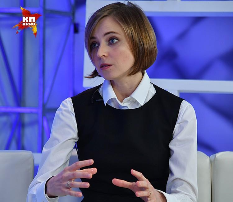 Наталья Поклонская, знаменитая своими теплыми чувствами к покойному государю, высказалась, что подаст в суд на создателей фильма