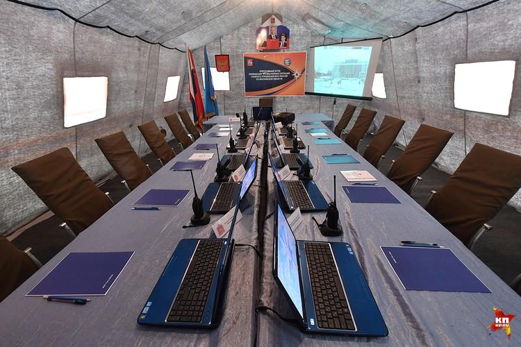 Оперативный штаб МЧС по Московской области