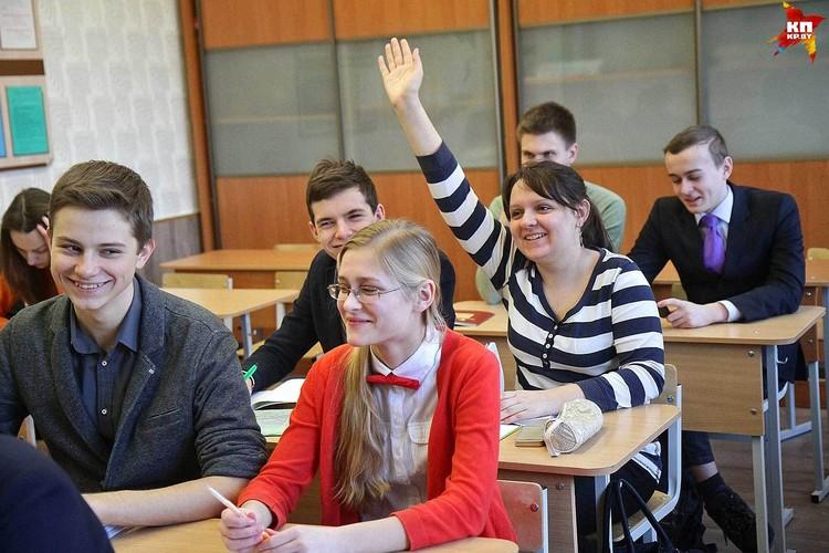 Студенты расскажут школьникам об учебе, о зарубежных стажировках и евротурах, о том, как можно получить бесплатное место учебы и стипендию.