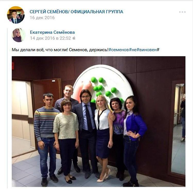 Защищая своего близкого человека, Семеновы обращаются в редакцию программы «Пусть говорят»
