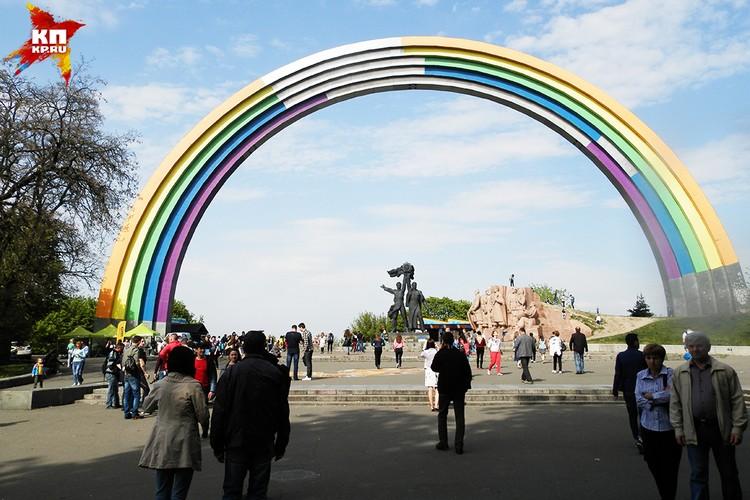 Арку «Дружбы народов» раскрасили в цвета радуги