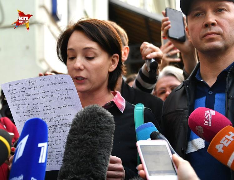 Актриса Чулпан Хаматова зачитывает открытое письмо в защиту режиссера Серебренникова.