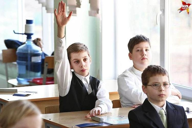 Петиция об отмене переноса уроков собрала 395 подписей