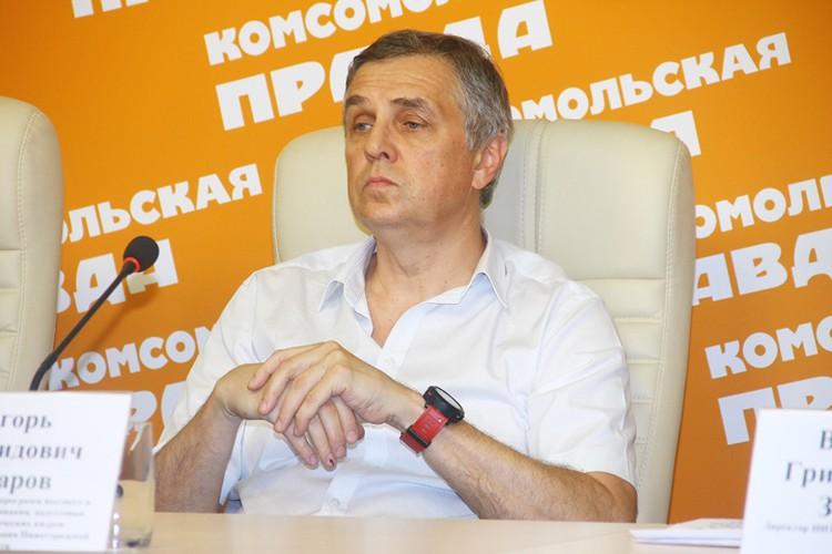 Игорь Захаров.