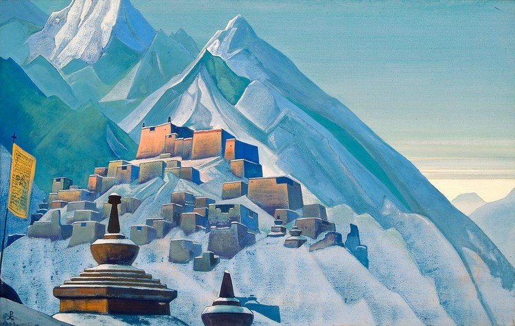 "Николай Рерих ""Тибет. Гималаи, 1933"""