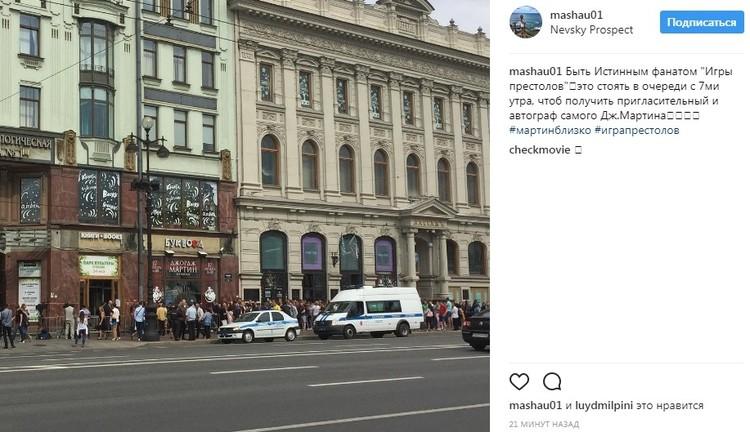 Фанаты ждут Мартина на Невском с 7 утра. Фото: Instagram