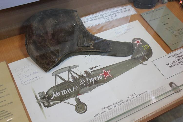 Экспонат музея дальней авиации.