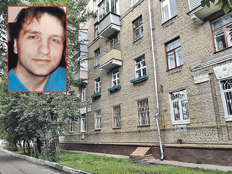 В этом доме Эдуард Никитин 10 лет держал мальчика в сексуальном рабстве. Фото: Александр РОГОЗА , ГСУ СК по Москве