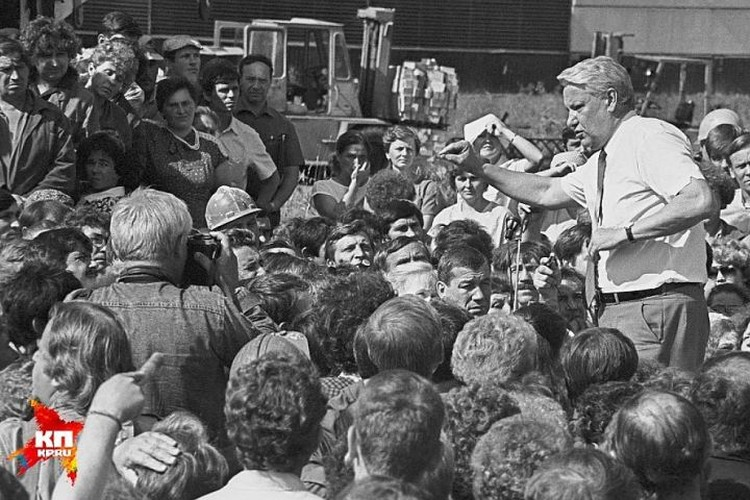 Ельцин говорил: «Я хорошо себе представлял, что рано или поздно всем нам будет стыдно за это варварство…». Фото: архив Свердловской области