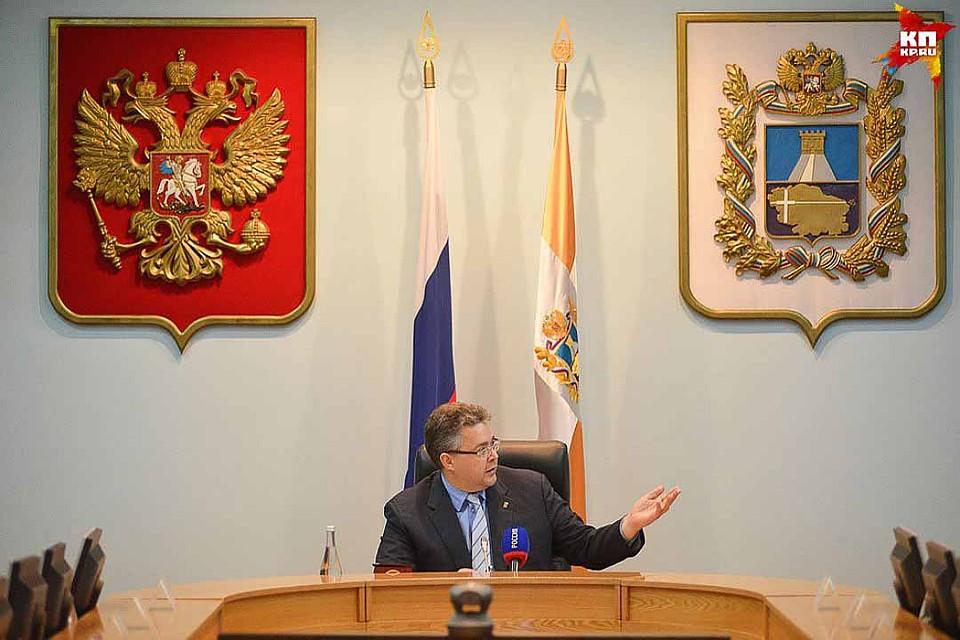 поздравление губернатора ставропольского края нашим