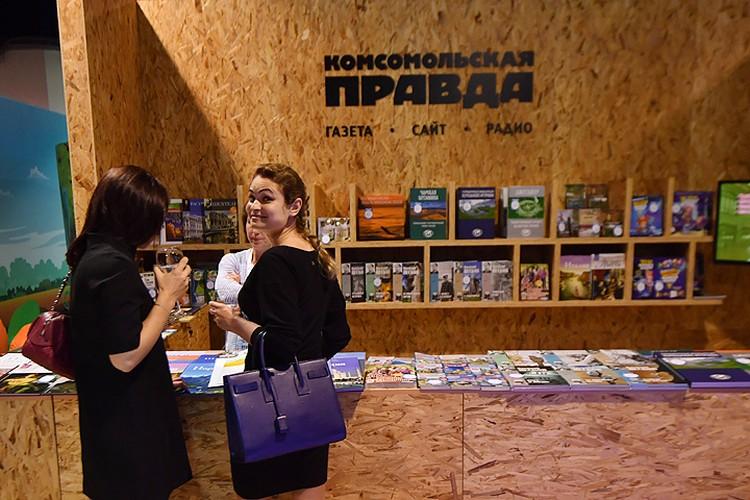 """""""Комсомольская правда"""" является официальным партнером фестиваля"""