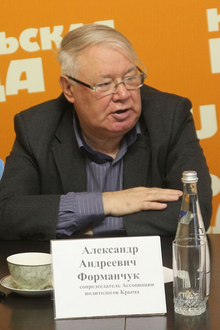 Заместитель председателя Общественной палаты Крыма, крымский политолог Александр Форманчук.