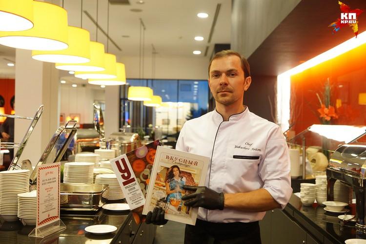 Шеф-повар Антон Якушев с книгой «Вкусный Екатеринбург»